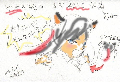 画像:GACKTがネコミミの使い方を説明している