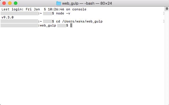 ターミナルで「web_gulp」フォルダを指定したところ